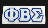 Phi Beta Sigma -Reflective Greek Decal Letters