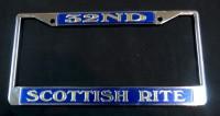 Blue & Gold - 32ND/Scottish Rite License Plate Frame