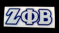 Zeta Phi Beta - Reflective Greek Decal Letters